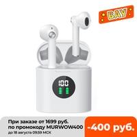 Mifa-auriculares inalámbricos X17 con TWS, cascos con Bluetooth, sonido estéreo, 30H de tiempo de reproducción, funda de carga inalámbrica, pantalla de alimentación