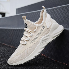 men s sneakers casual shoes trainers masculino zapatillas hombre footwear tooling shoes impenetrable martin men s boots Men Summer Shoes Fashion Sneakers Breathable White Shoes Men Footwear Lightweight Male Shoes Zapatillas Hombre Casual