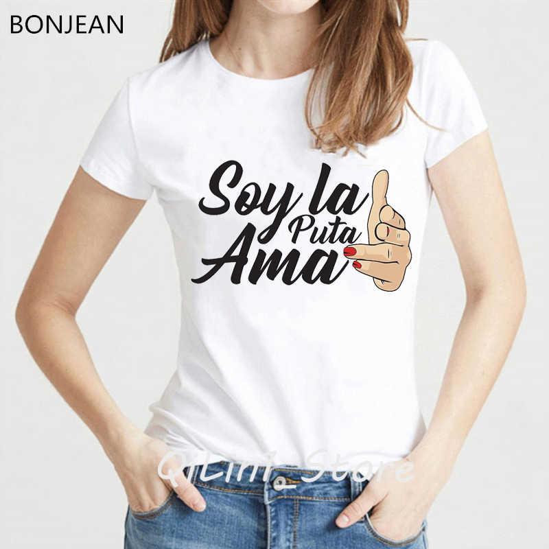 하우스 오브 페이퍼 재미 있은 여자 t 셔츠 하라주쿠 셔츠 La Casa De Papel Tshirt 한국 스타일 옷 돈 강도 티 셔츠 femme