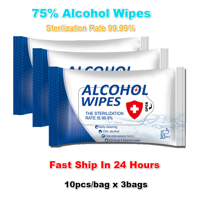 30/50/100pcs/Lot Wipes Portable 75% Alcohol Swabs Pads Wet Wipe Antiseptic Daily Cleaning Sterilization Tissue Box Non Woven