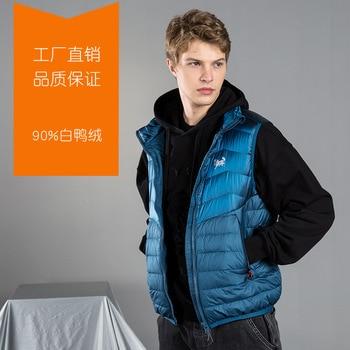 High Quality 90%duck Down Jacket  MEN'S Vest Light weight Down Vest Man Wearing Warm Plus-sized Down Jacket