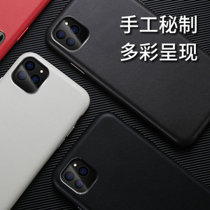 Image 1 - For iphone 11 11 Pro Leather Case 100% Original Duzhi Brand Genuine Cattle Leather Case For iphone 11 pro max leather case