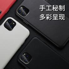 Voor Iphone 11 11 Pro Leather Case 100% Originele Duzhi Merk Echt Vee Lederen Case Voor Iphone 11 Pro Max leather Case