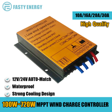 цена на 300W 600W WIND CHARGE CONTROLLER WITH MPPT LOW VOLTAGE BOOST WATER PROOF 12V 24V AUTO SWITCH 10A 20A CURRENT