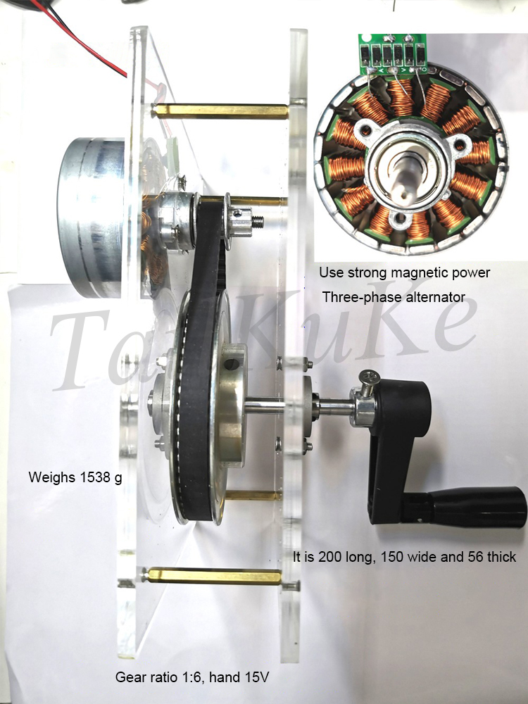 Hand-operated High-power Wind Turbine 12V Mobile Phone Charging Brushless Motor