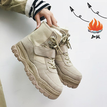 AGUTZM Martin boots men 2019 winter new men's cotton shoes warm snow boots thick bottom increased men's shoes boots men  Z174 winter 2017 new martin boots slope with boots women s shoes loose cake thick cotton boots increased high cotton shoes