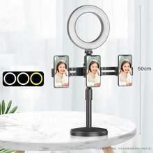 Кольцевая лампа для студийной фотосъемки светильник кольцо Многофункциональный