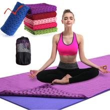 2019 New 183*63cm Portable Yoga Towels Nonslip Absorb Water Blankets Soft Travel Sport Fitness Exercise Pilates Mat