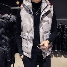 Мужской жилет сезон зима корейская мода хлопковый мужской с