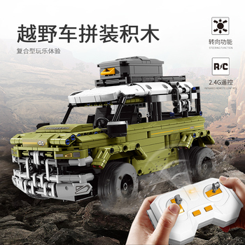 RC Car Technic Series Off-road Vehicle Land Car Rover Model Building Blocks Compatible Lepining Defender 42110 Bricks Kids Toys lepin 23011 2959pcs technic series off road vehicle compatible with moc 5360 model building sets blocks bricks educational toys