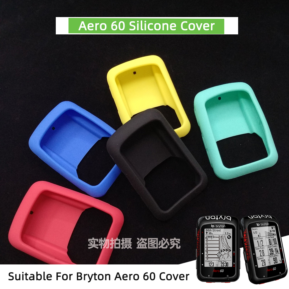 Bryton Aero 60 Bike Computer Silicone Cover Rubber Protective Case + HD Film (For Bryton Aero 60)