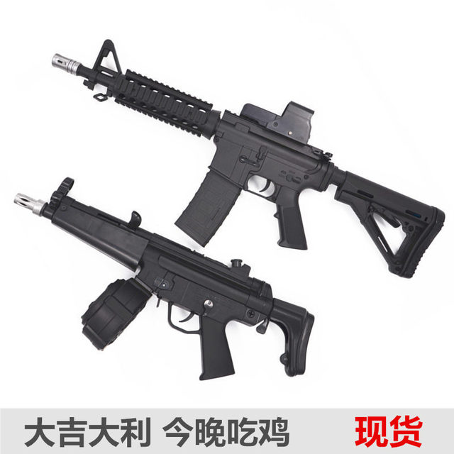 Kam Ming MP5 Second Generation 8 Generation Gearbox under for Version Jedi Chicken Charge Toy Gun Bursts of Electric Water Gun W