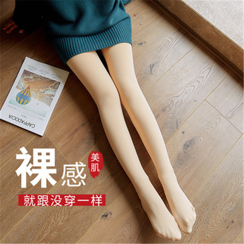 Winter Leggings Thick Legins Women Through The Meat Warm Pants Women's Leggings Warm Mesh Leggins For Womens