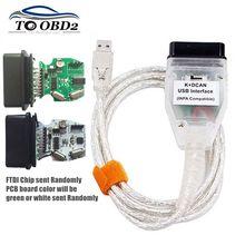 Новые USB-кабели OBD 2 для bmw Inpa Ediabas K + DCAN USB-интерфейс диагностический инструмент для BMW E46 INPA K + CAN K CAN INPA FT232 чип
