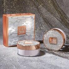 Skin-friendly Three-color Set Makeup Powder Oil Control Lasting Loose Powder Concealer Waterproof Powder недорого