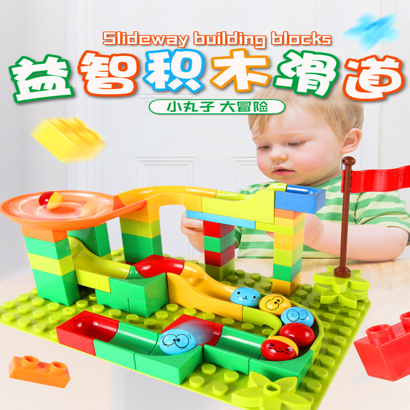Children Early Childhood Educational Toy Large Particles DIY Assembled Fight Inserted Environmentally Friendly Plastic Storage B
