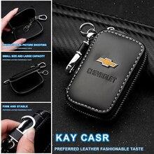 Чехол для автомобильных ключей из натуральной кожи, чехол для ключей на молнии, бумажник, держатель для ключей от дома для Chevrolet Cruze, Captiva, Lacetti...