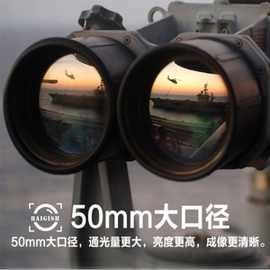 Image 4 - Binóculos marinhos poderosos 7x50/10x50, nível militar, com rangefinder, bússola, visão noturna hd, à prova d água