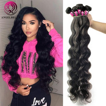 Angelbella Brazilian Body Wave Hair Bundles Natural Black 100% Human Hair Weave 1/3/4 Bundles 26 28 30 32 Remy Hair Extension