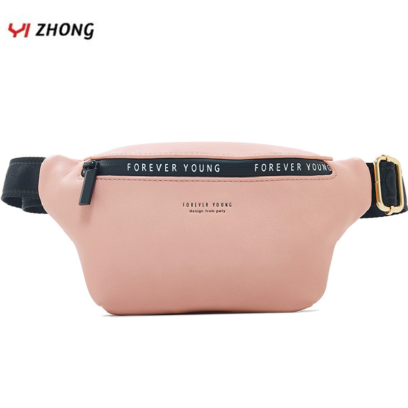 YIZHONG 2019 Luxury Leather Chest Bag Waterproof Pink Fanny Pack Crossbody Bags For Women Ladies Short Trip Waist Bag Purses