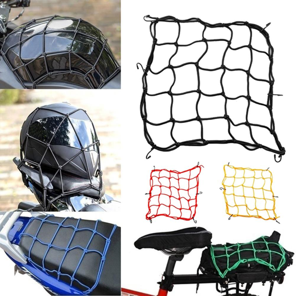 40x40cm Motorcycle Universal Reflective Elastic Sundries Rope Cord Luggage Cargo Bungee Net Motorcycle Accessories
