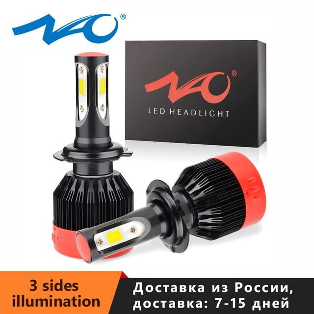 NAO H7 LED H4 H11 Nebel Licht HB4 HB3 3 Seite Auto Scheinwerfer Birne H1 H27 880 881 12V weiß 9006 H8 9004 Für Lada vesta Auto Lampe 72W