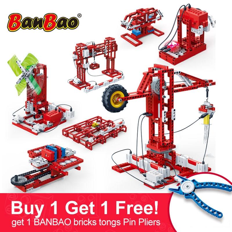 BanBao 6921 12 In 1 Electric Magnetic Exploration Technic Machine Bricks