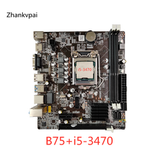 Combo Intel-Core Lga 1155 B75 SATA VGA HDMI with I5 3470cpu/Sata-iii/Usb-3.0/.. Computer