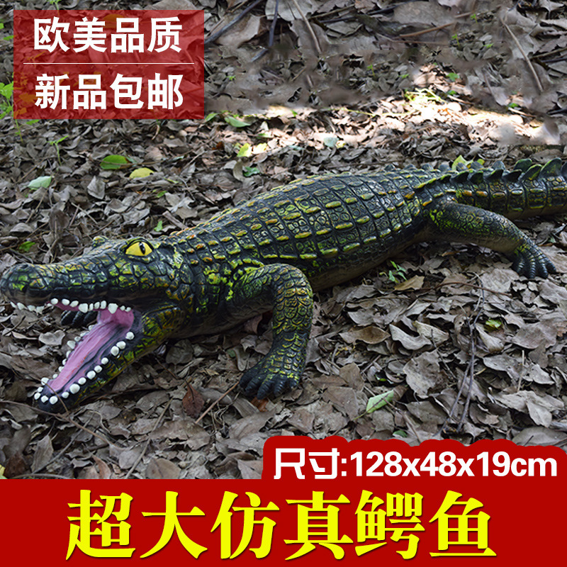Prehistoric Giant Model Plastic Crocodile Model Toy Very Large Alligator Doll Decoration