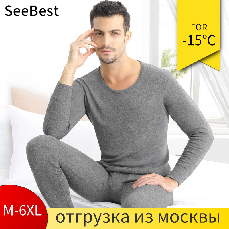 SeeBest Men Thermal Underwear Set For Male Cotton  Winter Long Johns 6XL Warm Suit Inner Wear Merino Clothing Thermo Plus Size 5