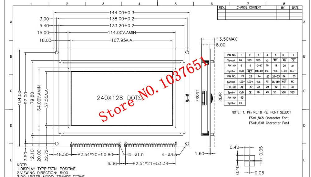 LCM240128B尺寸图