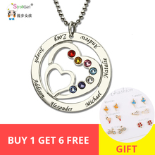 StrollGirl 100% Sterling Silver 925 Moms Heart Necklace with Family Names & Birthstones Personalized Custom Jewelry New Arrival