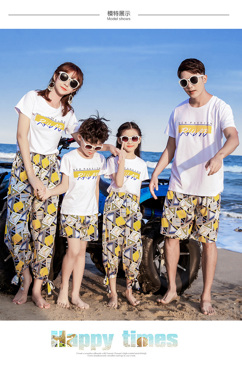 Moda Família