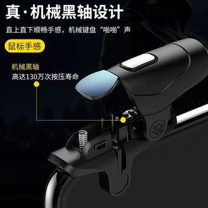 Image 2 - 携帯電話ゲームpubg用ゲームパッドゲームターボ火災ボタン16ショット毎秒L1R1シューターpubgコントローラ