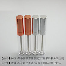 6Ml 20/50Pcs Makeup Concealer Borstel Buizen Cosmetische Lipgloss Containers Vloeibare Lipstick Wand Fles Wimpers Split flessen(China)