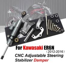Kawasaki ER6N ER 6N 12 16 Motosiklet Aksesuarları Direksiyon Damperi Braketi Ile 2013 2014 2015