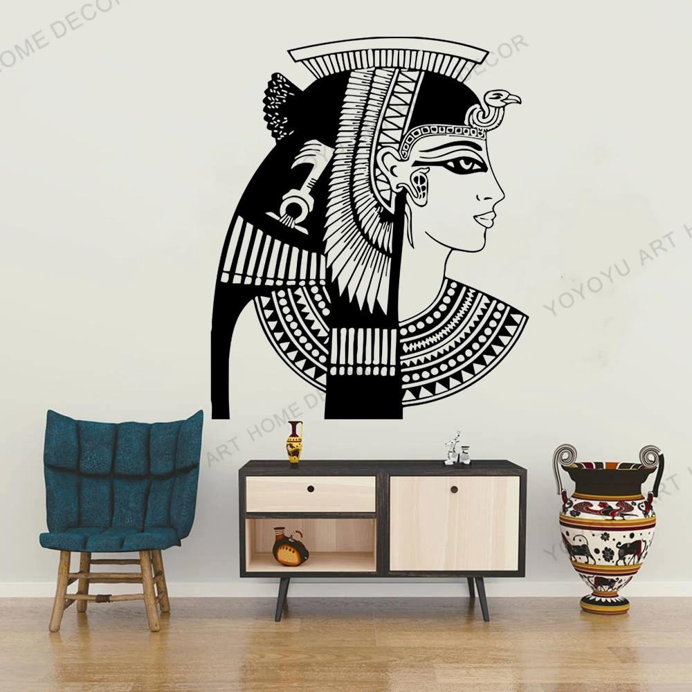 Egypt Pattern Egyptian God Gods Woman ...