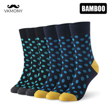 Men socks bamboo fiber dot pattern man socks 6pairs/lot UK SIZE 7 11 EUR SIZE 40 46 1005 VKMONY