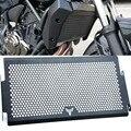 Мотоцикл решетка радиатора Защитная крышка для Yamaha Mt07 Mt-07 FZ07 FZ-07 м 07 XSR700 2014 2015 2016 2017 2018 2019 2020