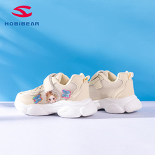 HOBIBEAR 2020 Kids Shoes Boys Sneakers Breathable Patchwork Hook&Loop Sport Running Children Shoes two color GU6937