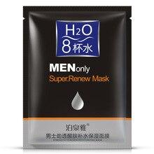 Bioaqua Mens Facial Mask Stick Spring Hydra Oil Control Acne Blackheads Pore Deep Cleansing for Men face masks Skin Care