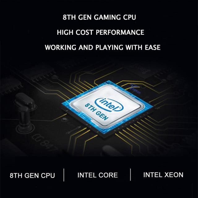 8代CPU描述_topton