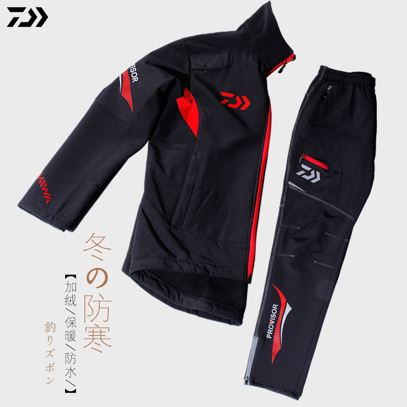 Daiwa Windproof Waterproof Fishing Clothing Quick Dry Fishing Jacket And Pants Outdoor Sports Fishing Shirts Men Fishing Suit