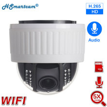 5MP WiFi PTZ Dome 5X Zoom ottico 2MP telecamera IP rete CCTV 1080P IR sicurezza notturna RJ45 Mini TF Card telecamere HD per ONVIF NVR