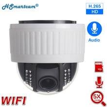IP камера купольная, 5 МП, Wi Fi, PTZ, 5 кратное увеличение, 2 Мп, 1080P, RJ45