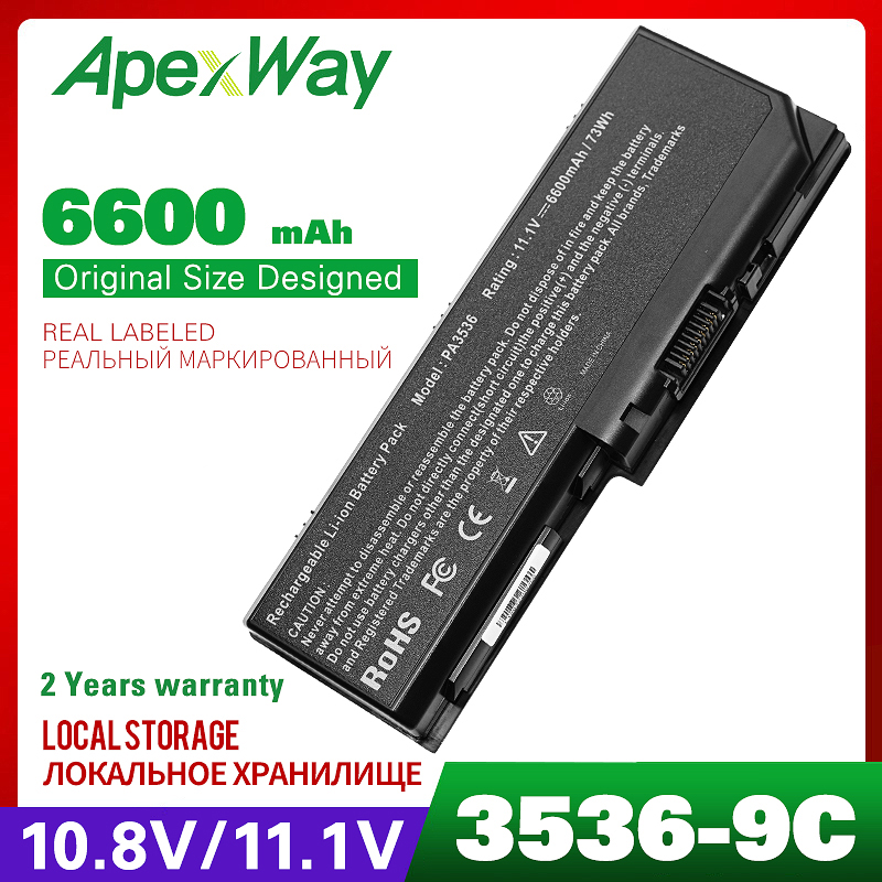 11.1V Laptop <font><b>Battery</b></font> PA3536U-1BRS for <font><b>Toshiba</b></font> <font><b>Satellite</b></font> <font><b>L350</b></font> L355 L355D P200 P200D P205 P300 X200 X205 Series PABAS100 PABAS101 image