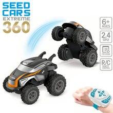 Радиоуправляемый трюковый автомобиль игрушечный электронный