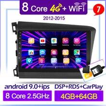 Autoradio Android 2012, 4 go/64 go, DSP, ips, Navigation GPS, lecteur multimédia vidéo, 2 din, pour voiture Honda Civic (2013, 2014, 2015, 9.0)