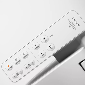 Image 2 - Xiaomi SmartMi IPX4 Smart Wc Covert Sitz Deckel Abdeckung Wasser Beheizten Elektronischen Erhitzt Spray Closes mit Instant Heizung