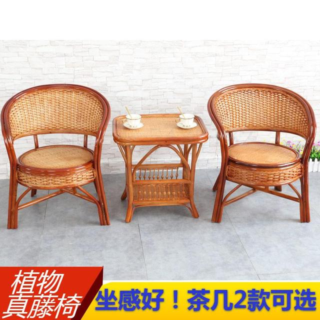 3 PCS Balcony Table and Chair Set  2